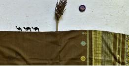 Breezy Mangroves ❧ Handwoven Bhujodi Cotton Tussar Silk Dupatta (Three Options) ☙ 11