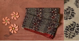 Eshana | Gaamthi Print . Natural Color . Saree | 4