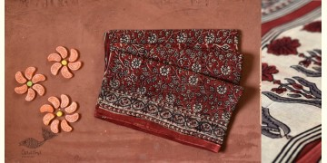 Eshana | Gaamthi Print . Natural Color . Saree |  16
