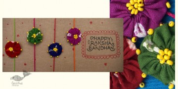 Rakhi ~ Set of Four ( Bandhani )