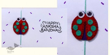 Rakhi ~ red bug