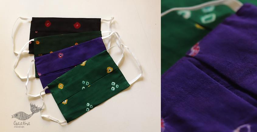 Be safe & stylish ✜ Mul Cotton Layered Mask ( Set of 4 ) ✜ K Bandhni