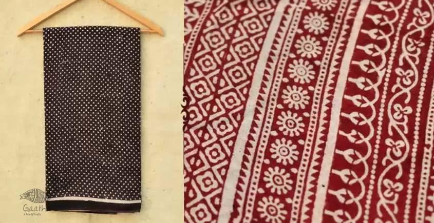 Samāyukta ✻ Jawariya . Block Printed . Cotton Saree ✻ 6
