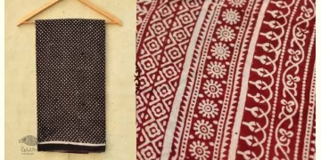Samāyukta ✻ Jawariya . Block Printed . Cotton Saree ✻ 6