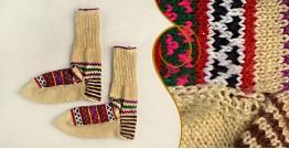 Igloo ☃ Wool Foot Warmers  ☃ 9
