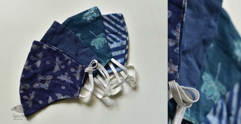 Be safe & stylish ✜ Cotton Layered Mask - Cream color ( Set of 4 ) ✜ E