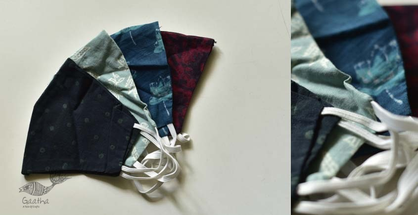 Be safe & stylish ✜ Cotton Layered Mask ( Set of 4 ) ✜ N