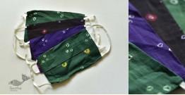 Be safe & stylish ✜ Mul Cotton Layered Mask ( Set of 4 ) ✜ L Bandhni