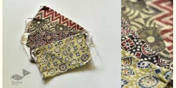 Be safe & stylish ✜ Mul Cotton Layered Mask ( Set of 4 ) ✜ O