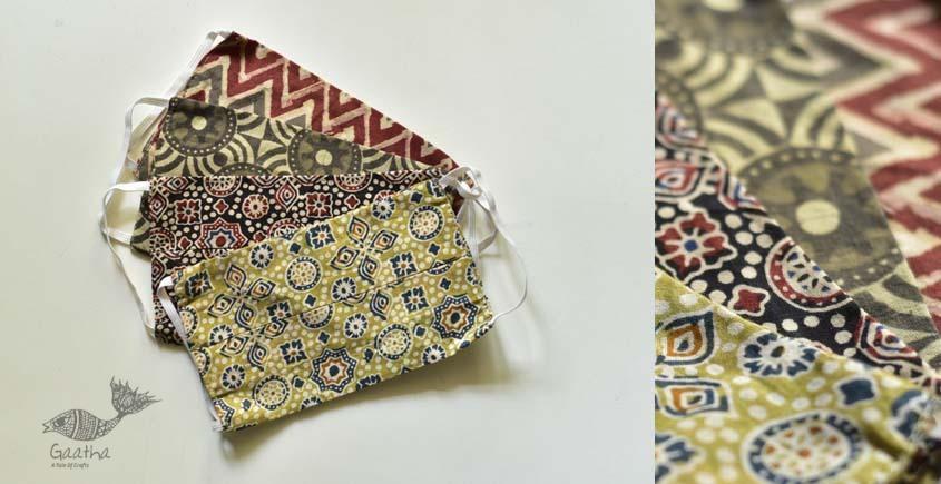 Be safe & stylish ✜ Mul Cotton Layered Mask ( Set of 3 ) ✜ O