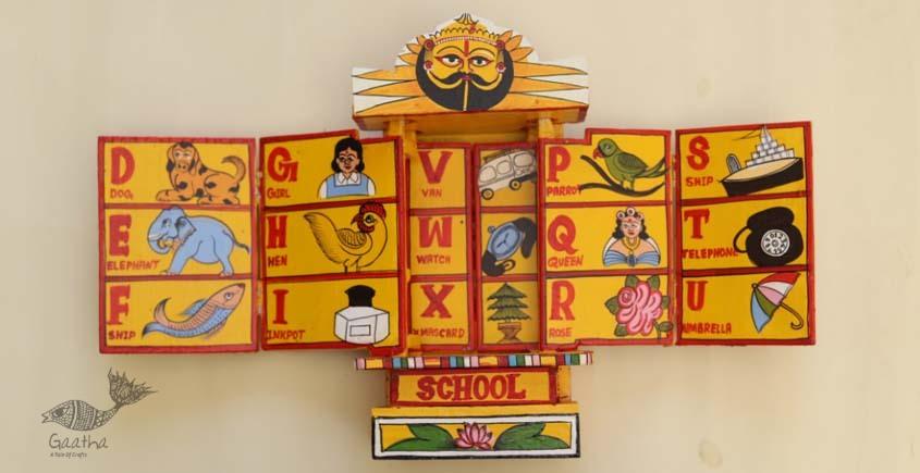 कथनिक ☀ Kaavad ~ School { Yellow 29 cm } - 142