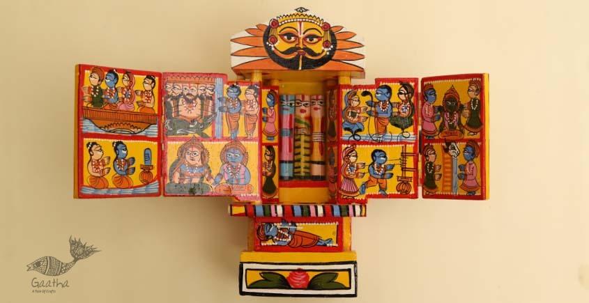 buy online handmade wooden Kaavad - yellow