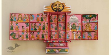 कथनिक ☀ A Wooden Shrine ( Pink - 29 cm) ~ 141