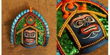 मुखौटा : Chhau Mask : A