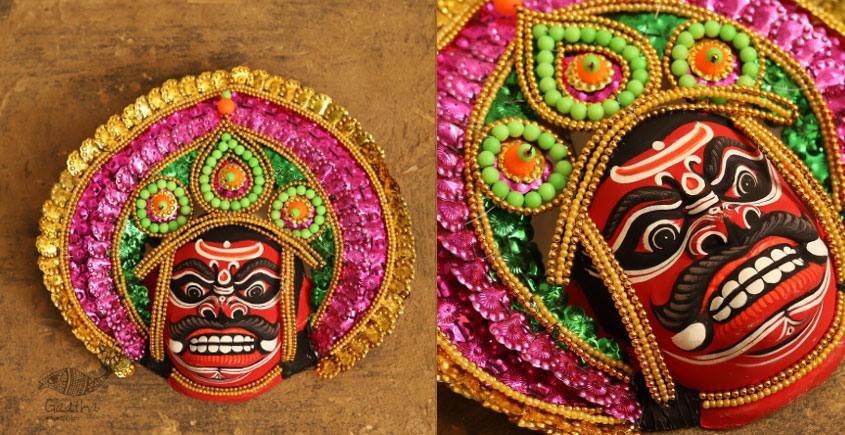 मुखौटा : Chhau Mask : J