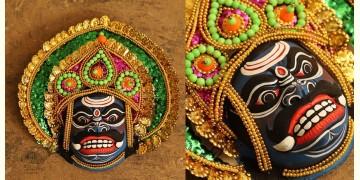 मुखौटा : Chhau Mask : K
