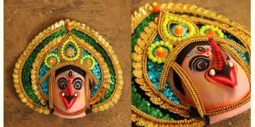 मुखौटा : Chhau Mask : M