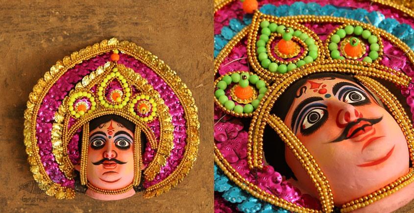 मुखौटा : Chhau Mask : N
