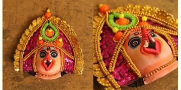 मुखौटा : Chhau Mask : B