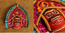 मुखौटा : Chhau Mask : D