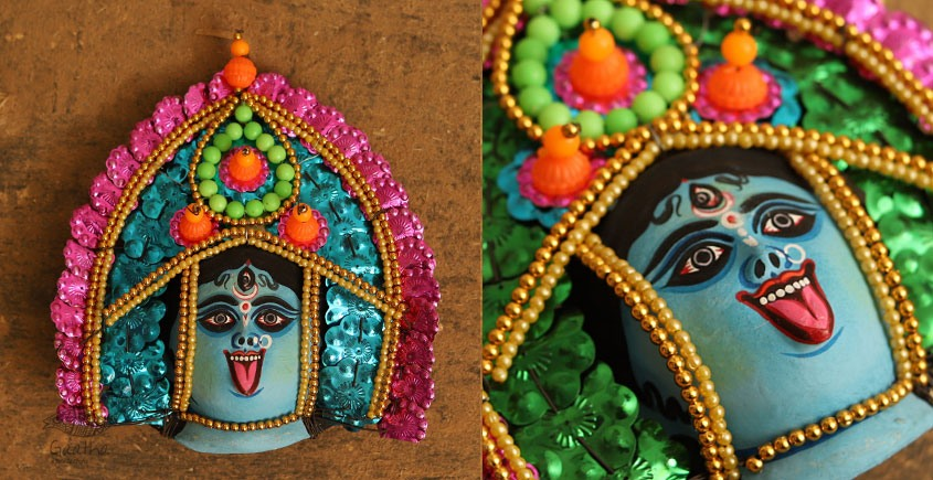 मुखौटा : Chhau Mask : H