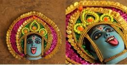 मुखौटा : Chhau Mask : I