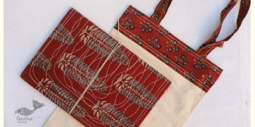 Getting carried away ~ Handmade Bag + Pothi Folder ~ 1
