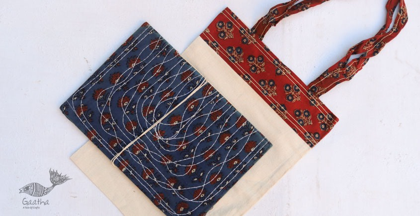 Getting carried away ~ Handmade Cotton Bag + Pothi Folder ~ 8