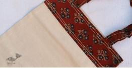 Getting carried away ~ Handmade Cotton Bag  ~ 10
