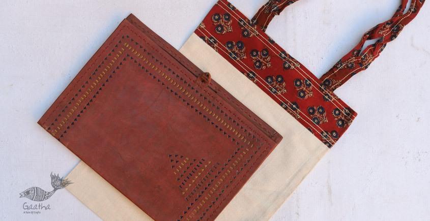 Shop Handmade Jute bag + Leather File Folder
