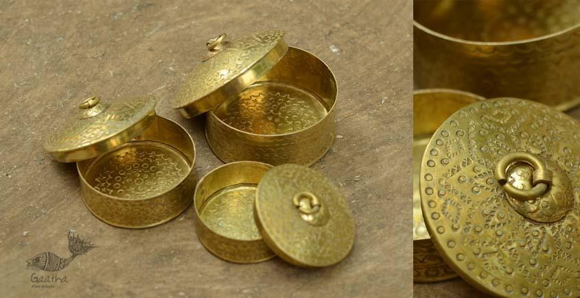 Ahar ✽ Brass ~ Dabro-Medium { Biggest 4 x 4 x 2.7 - Set of three }