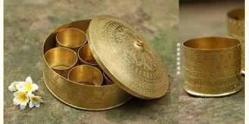 "Ahar ✽ Brass ~ Spice Jar - Seven jars inside  (7.5"" x 7.5"" x 4"" Big Masaldaan)"