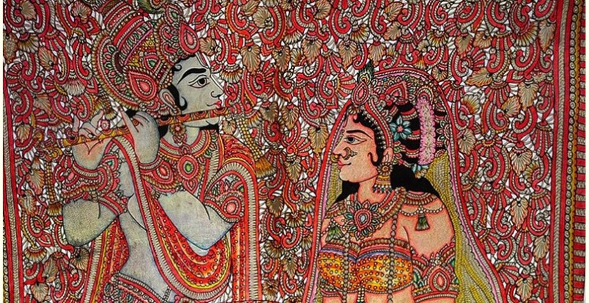 buy online leather painting - Radha Krishna Painting