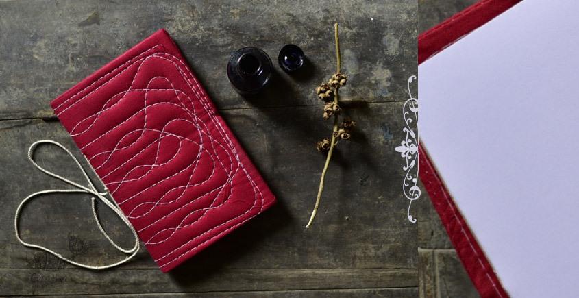 """Bahi khata Red diary 12 { 9"""" X 6"""" in }"""
