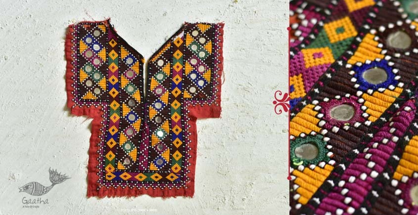 Pieces of Sindh ✠ Hand Embroidered Antique Piece ✠ 3