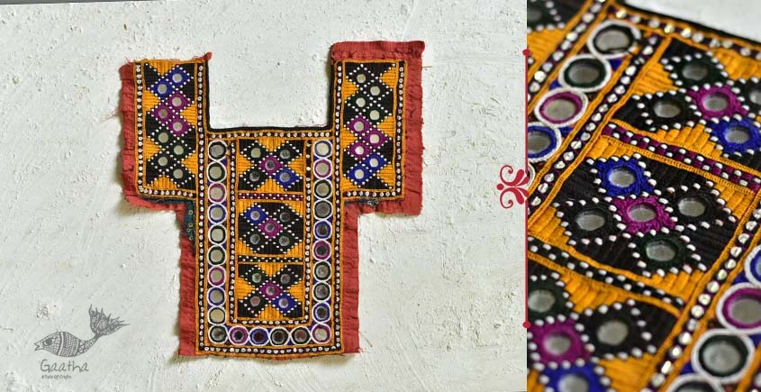 Pieces of Sindh ✠ Hand Embroidered Antique Piece ✠ 6