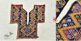 Pieces of Sindh ✠ Hand Embroidered Antique Piece ✠ 10
