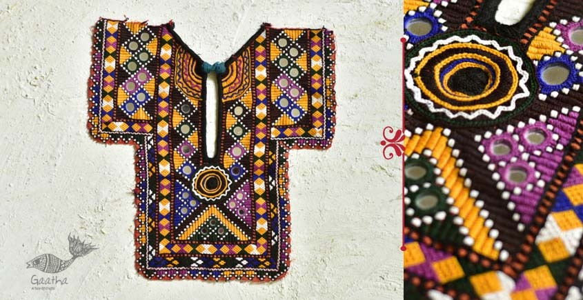 Pieces of Sindh ✠ Hand Embroidered Antique Piece ✠ 14