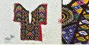 Pieces of Sindh ✠ Hand Embroidered Antique Piece ✠ 1
