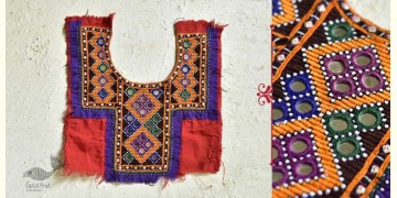 Pieces of Sindh ✠ Hand Embroidered Antique Piece ✠ 13