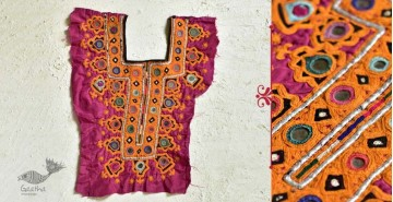 Pieces of Sindh ✠ Hand Embroidered Antique Piece ✠ 17