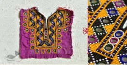 Pieces of Sindh ✠ Hand Embroidered Antique Piece ✠ 2