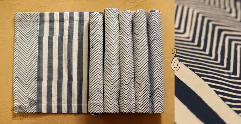 Cotton Table Mat  (Set of 6) ~ A