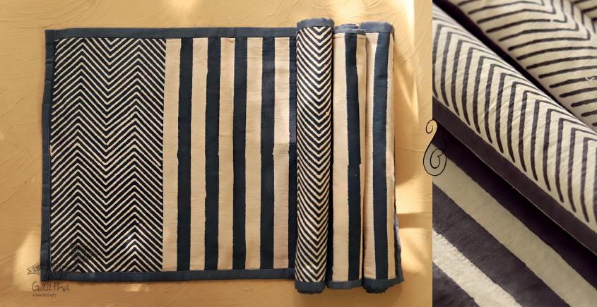 Cotton Table Mat (Set of 4) ~ C
