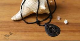 Kadam ☙ Wooden Neckpieces ☙ MA
