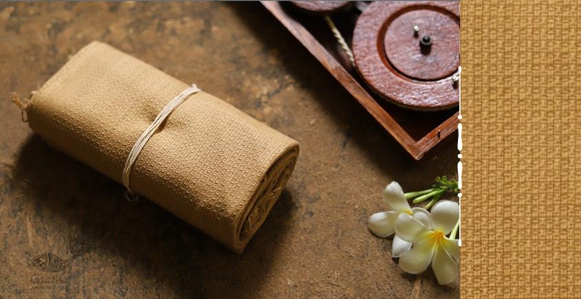 Swavalamban ◉ Handwoven ◉ Cotton Towel ◉ 7 { Khakhi }