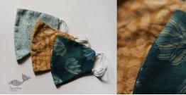 Be safe & stylish ✜ Mul Cotton Layered Mask ( Set of 3 ) ✜ P