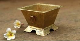 """Ahar ✽ Brass ~ Havankund ( 5.8"""" x 5.8"""" x 4"""" Large )"""