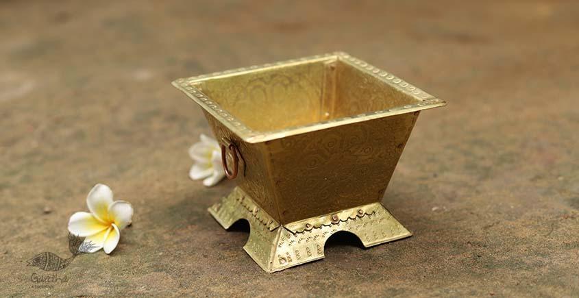 Hawankund - handmade brass - Small