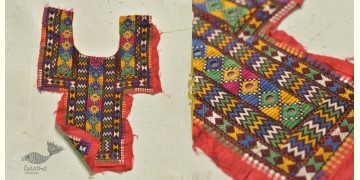 Pieces of Sindh ✠ Hand Embroidered Antique Piece ✠ 15